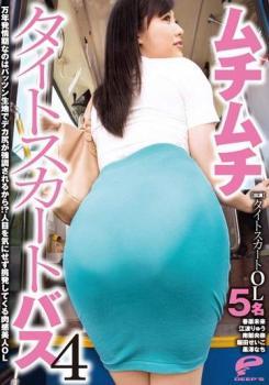 DVDES-649