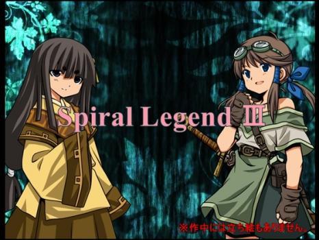 23585689 rj136015 img main - (同人ソフト) [140920] [Expiacion] Spiral Legend III Ver.2.10