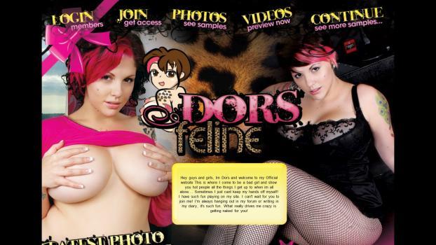 23669980_dorsfeline.jpg