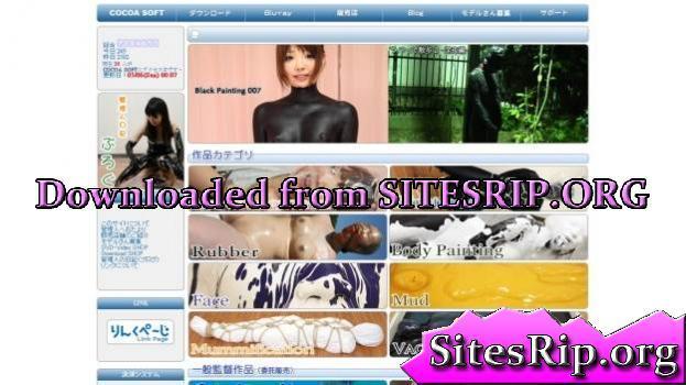 Cocoa-Soft SiteRip
