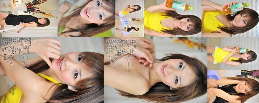 tokyo_hot_n0738_hd