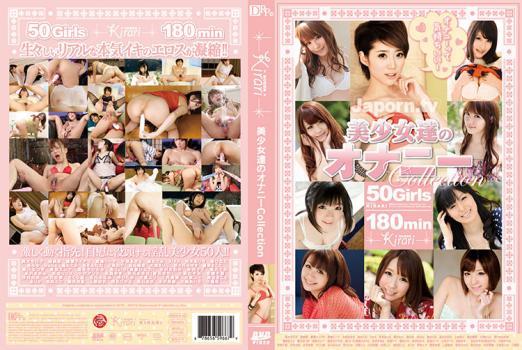 22841780_dvd1mkd-s52.jpg